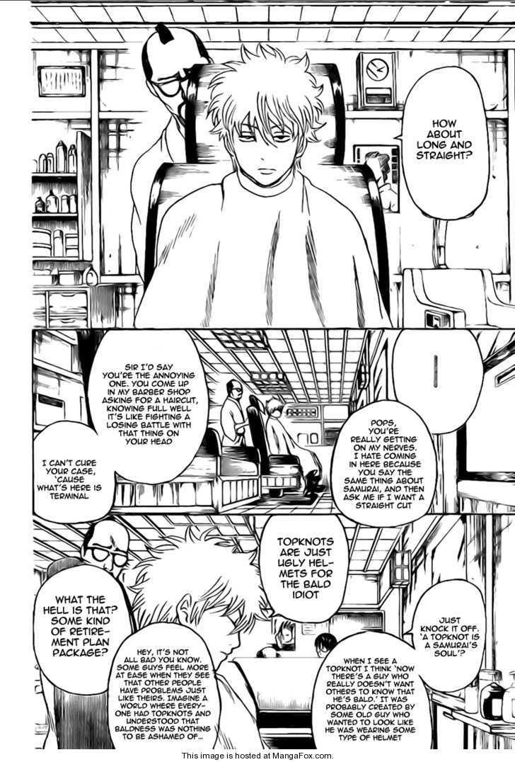 Gintama 231 Page 2