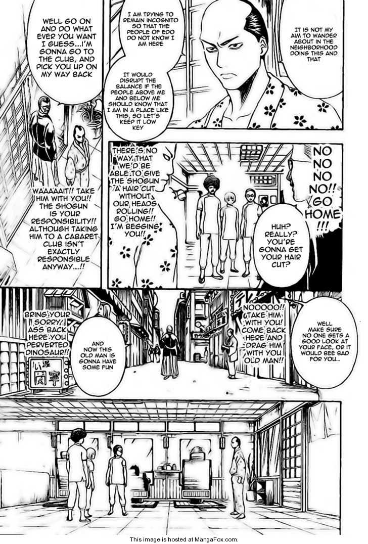 Gintama 232 Page 3