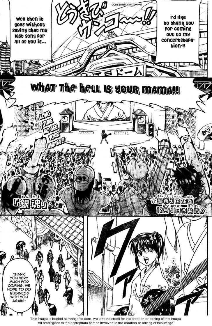 Gintama 239 Page 2