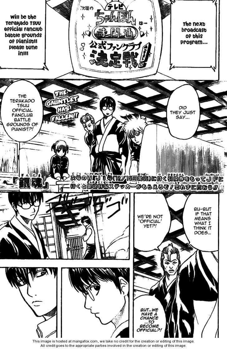 Gintama 240 Page 2