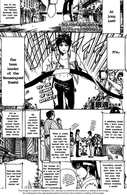 Gintama 242 Page 1