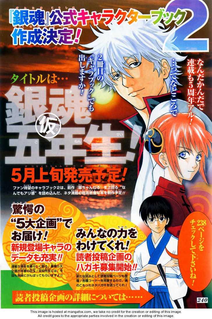 Gintama 246 Page 3