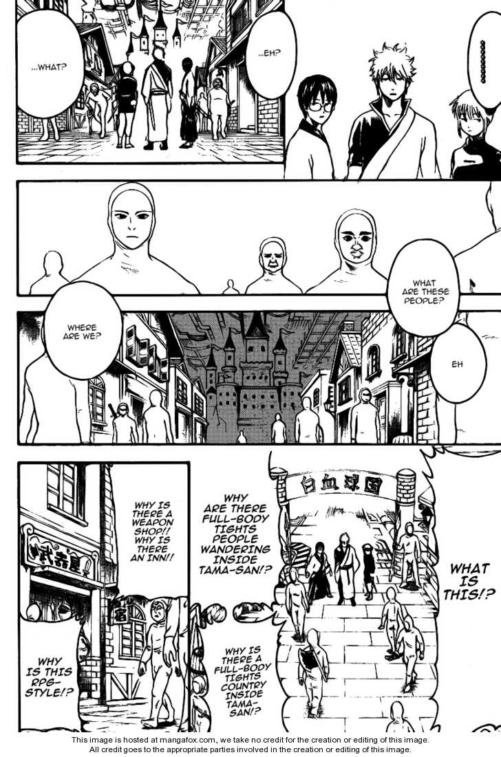 Gintama 248 Page 3