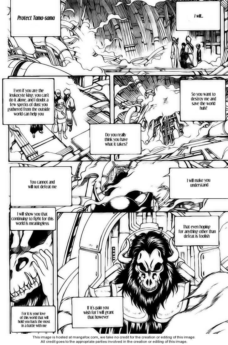 Gintama 250 Page 3