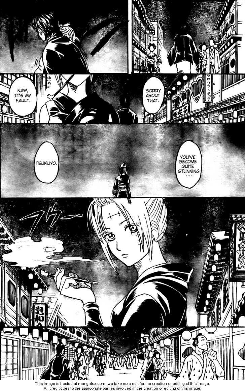 Gintama 254 Page 2