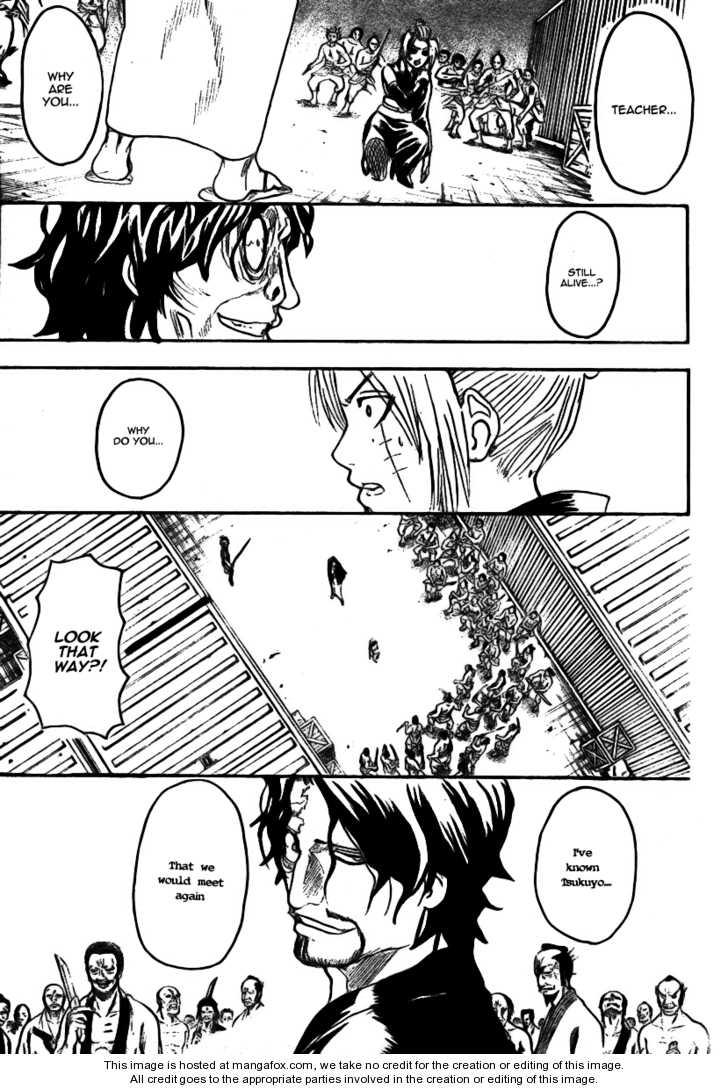 Gintama 256 Page 4