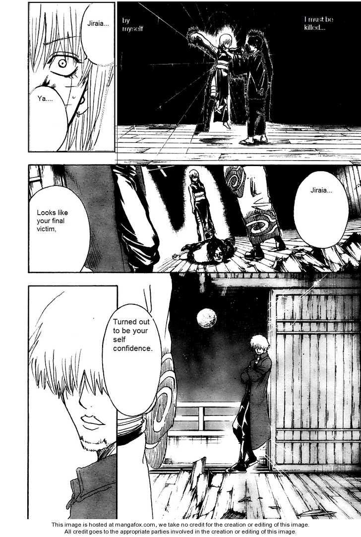 Gintama 261 Page 3
