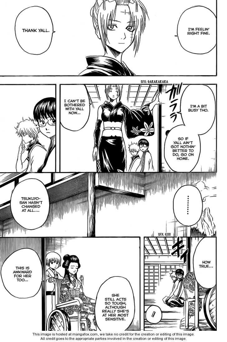 Gintama 262 Page 3