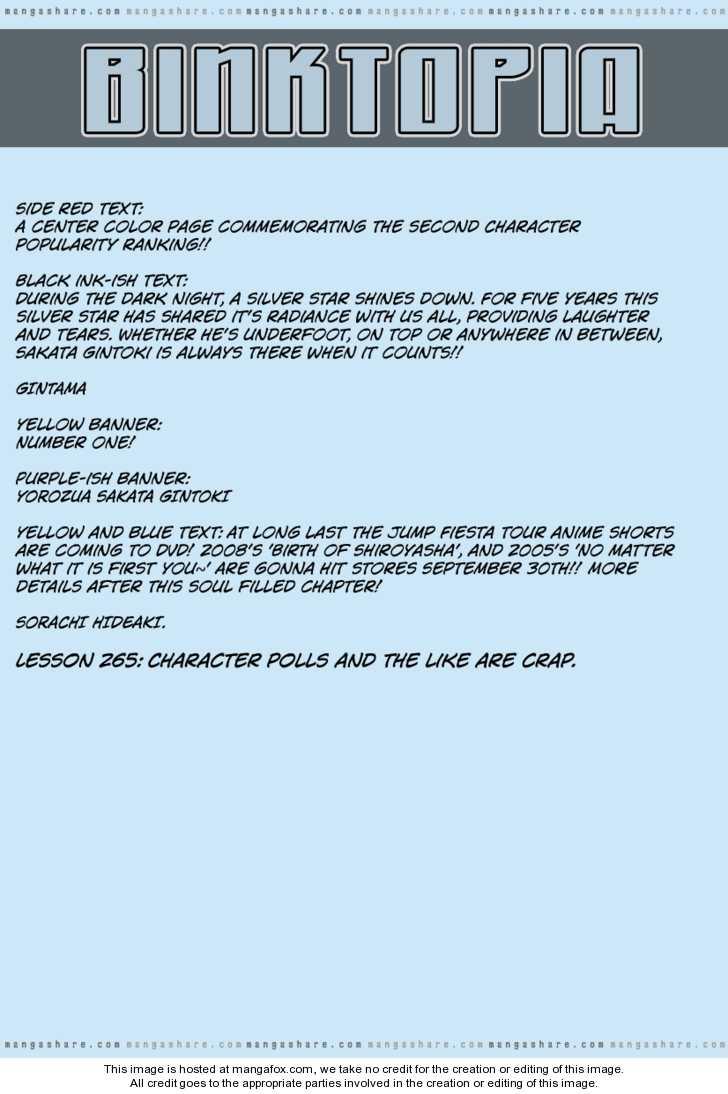 Gintama 265 Page 2