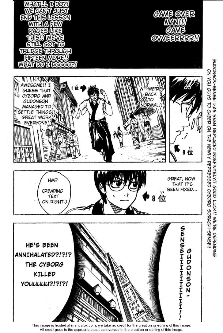 Gintama 266 Page 4