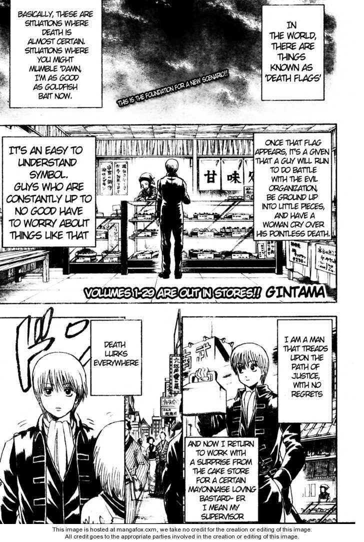 Gintama 270 Page 1