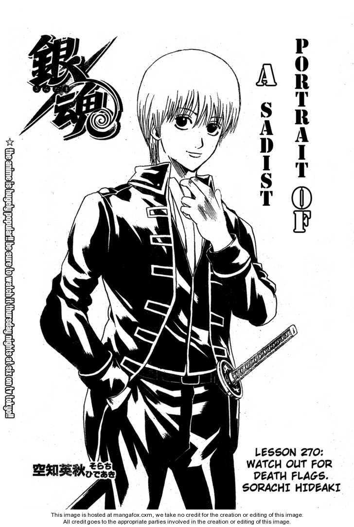 Gintama 270 Page 4