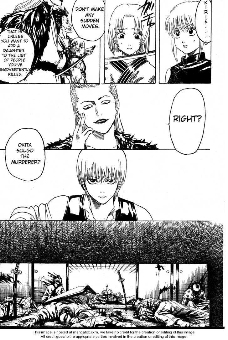 Gintama 271 Page 3