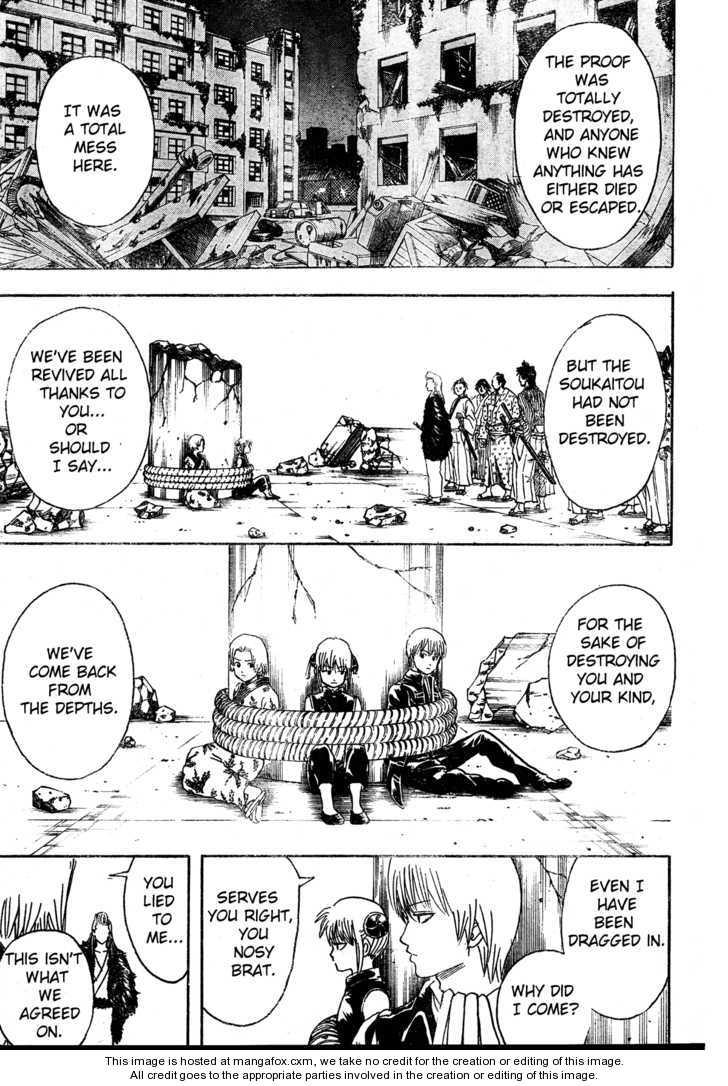 Gintama 271 Page 5