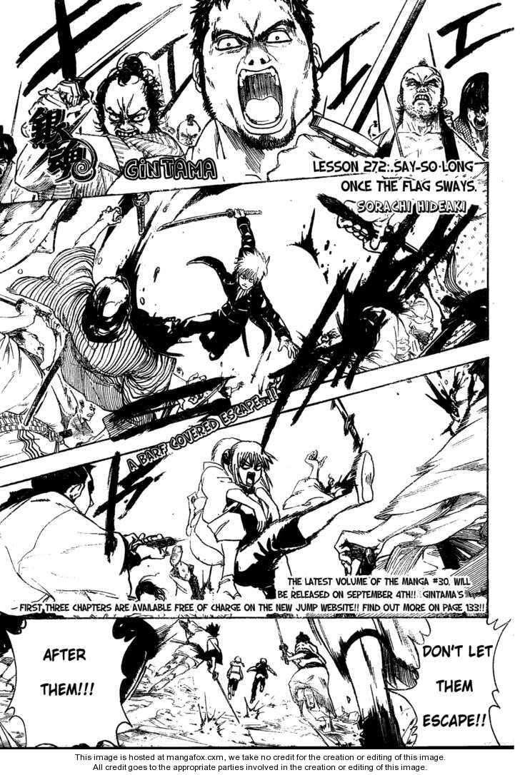 Gintama 272 Page 1