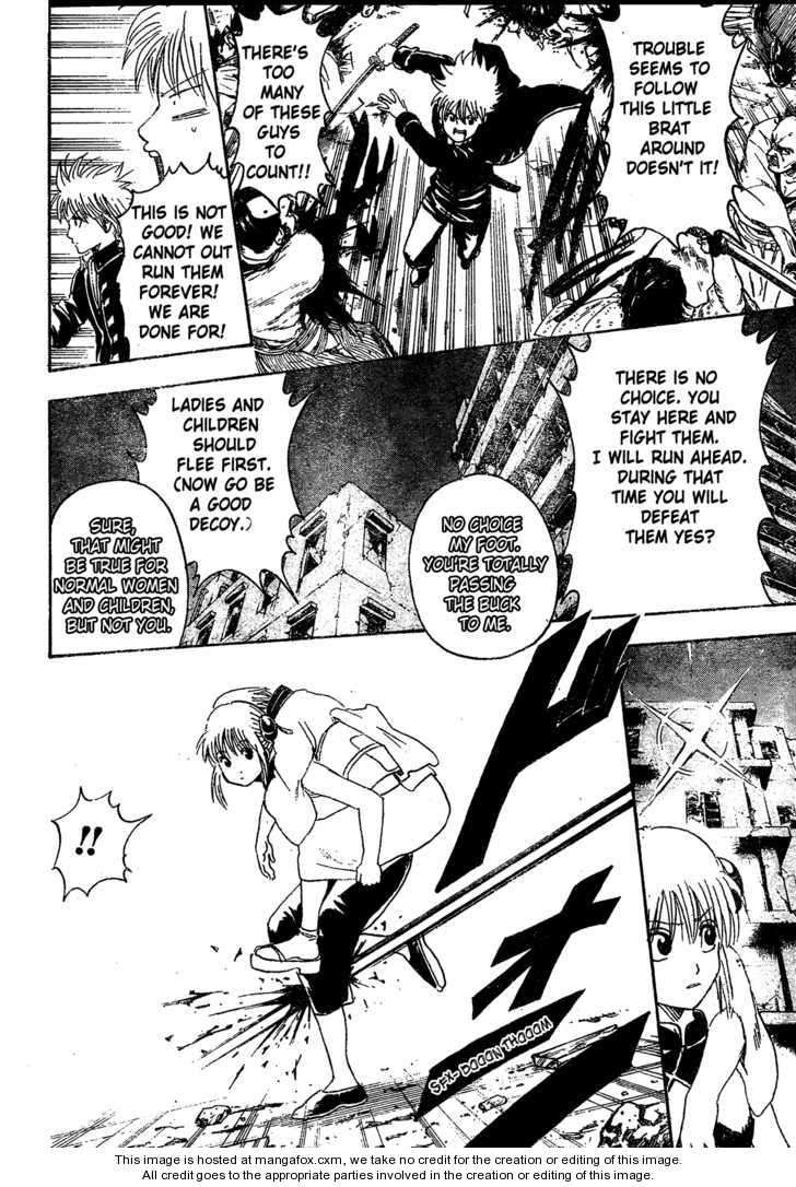 Gintama 272 Page 2