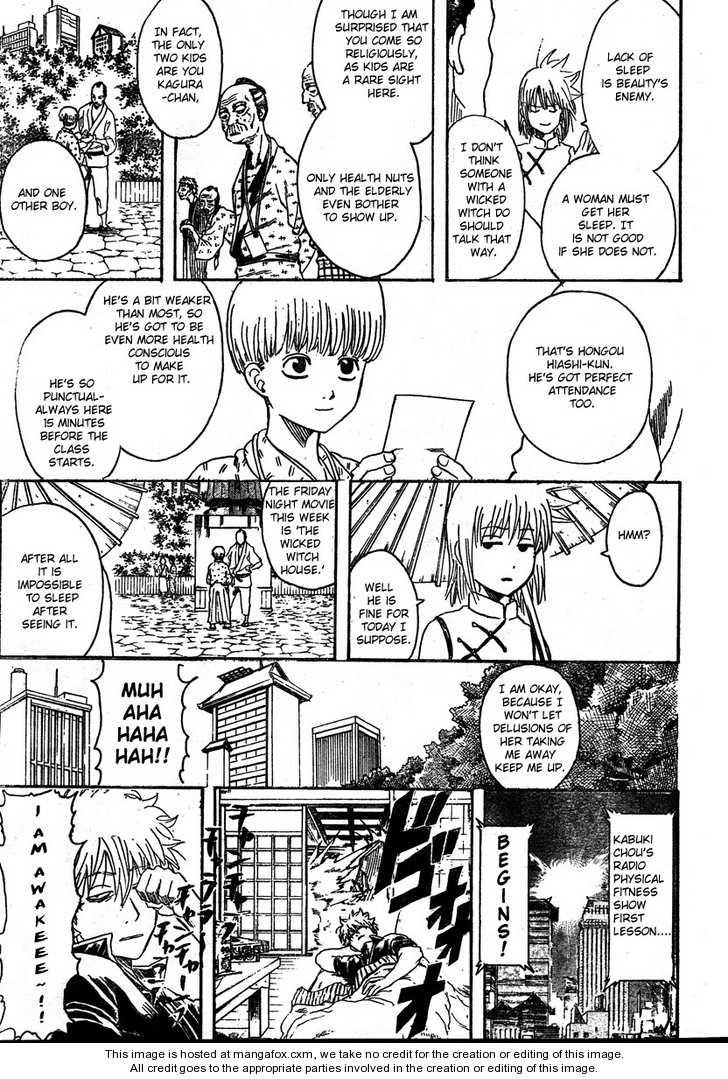 Gintama 273 Page 3