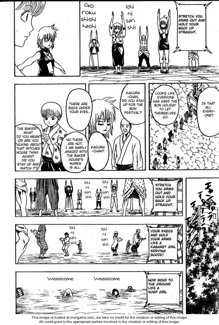 Gintama 273 Page 4