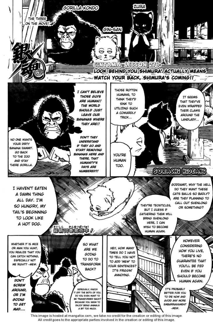 Gintama 276 Page 2