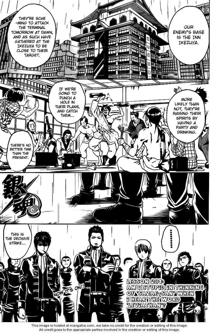 Gintama 281 Page 1