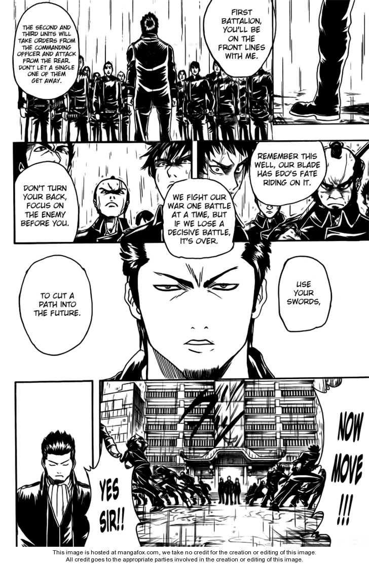 Gintama 281 Page 2