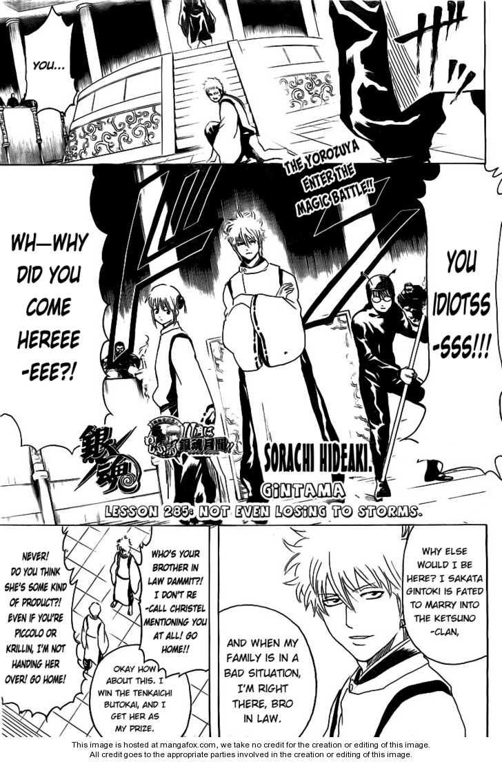 Gintama 285 Page 1