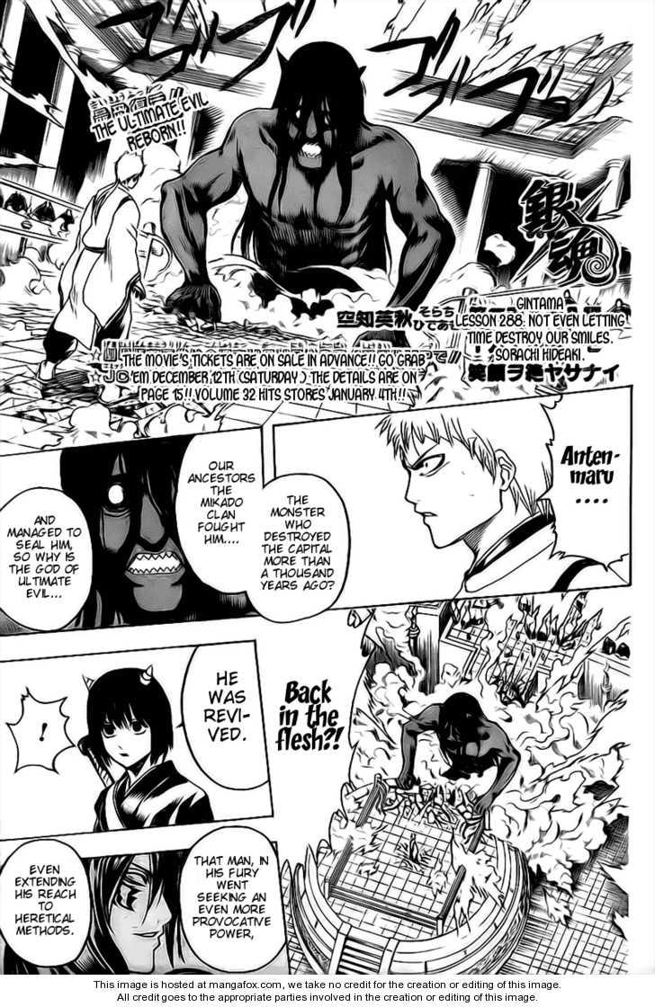 Gintama 288 Page 1