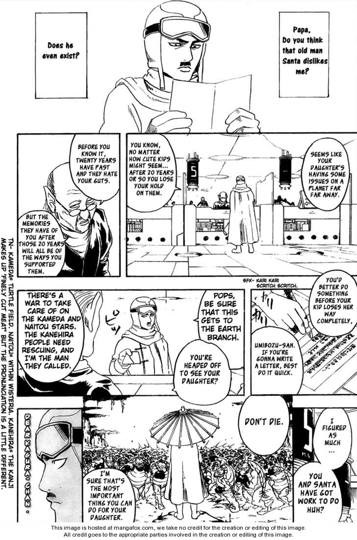 Gintama 290 Page 2
