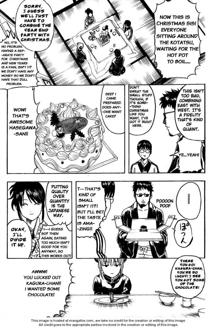 Gintama 290 Page 5