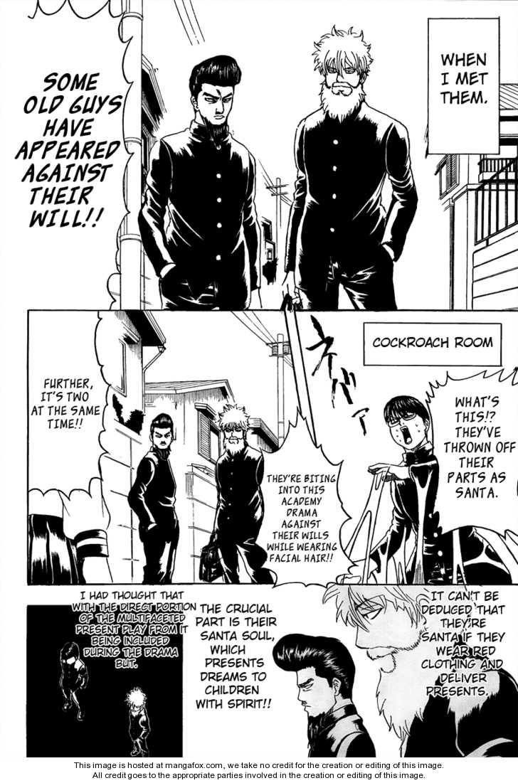 Gintama 292 Page 3