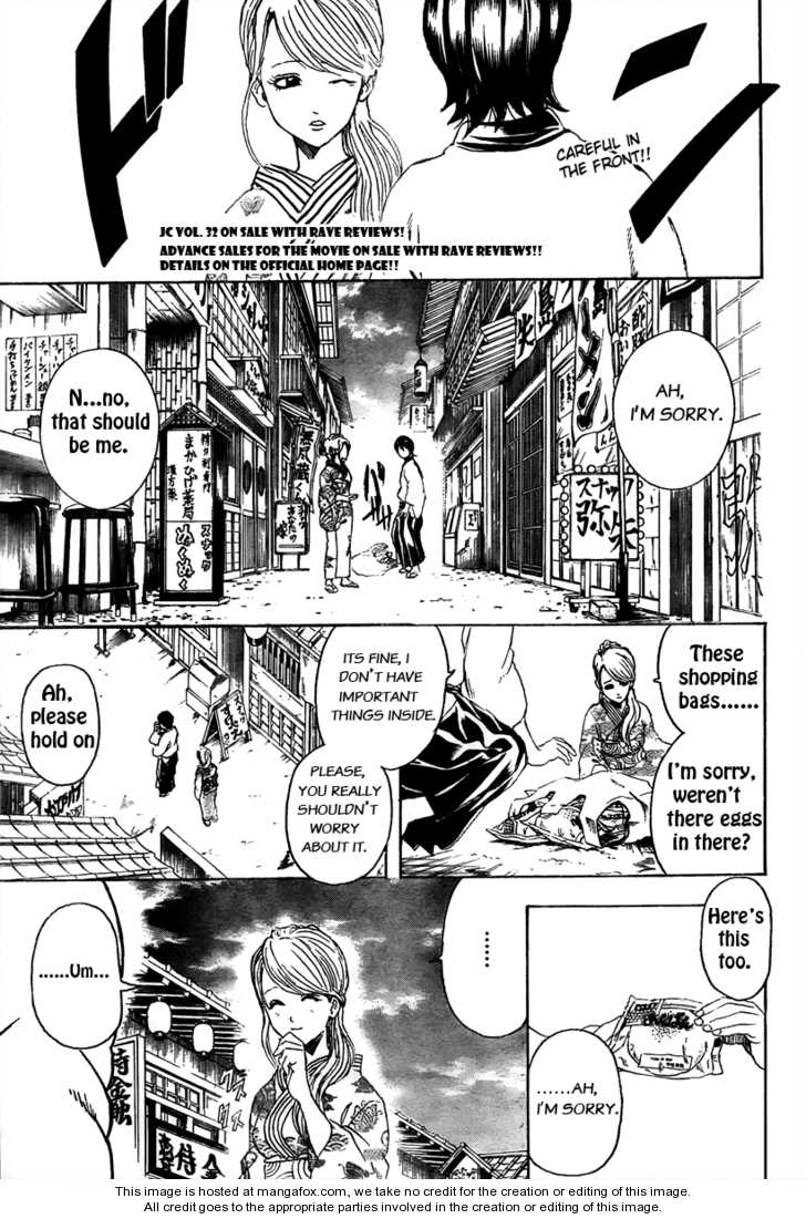 Gintama 293 Page 1