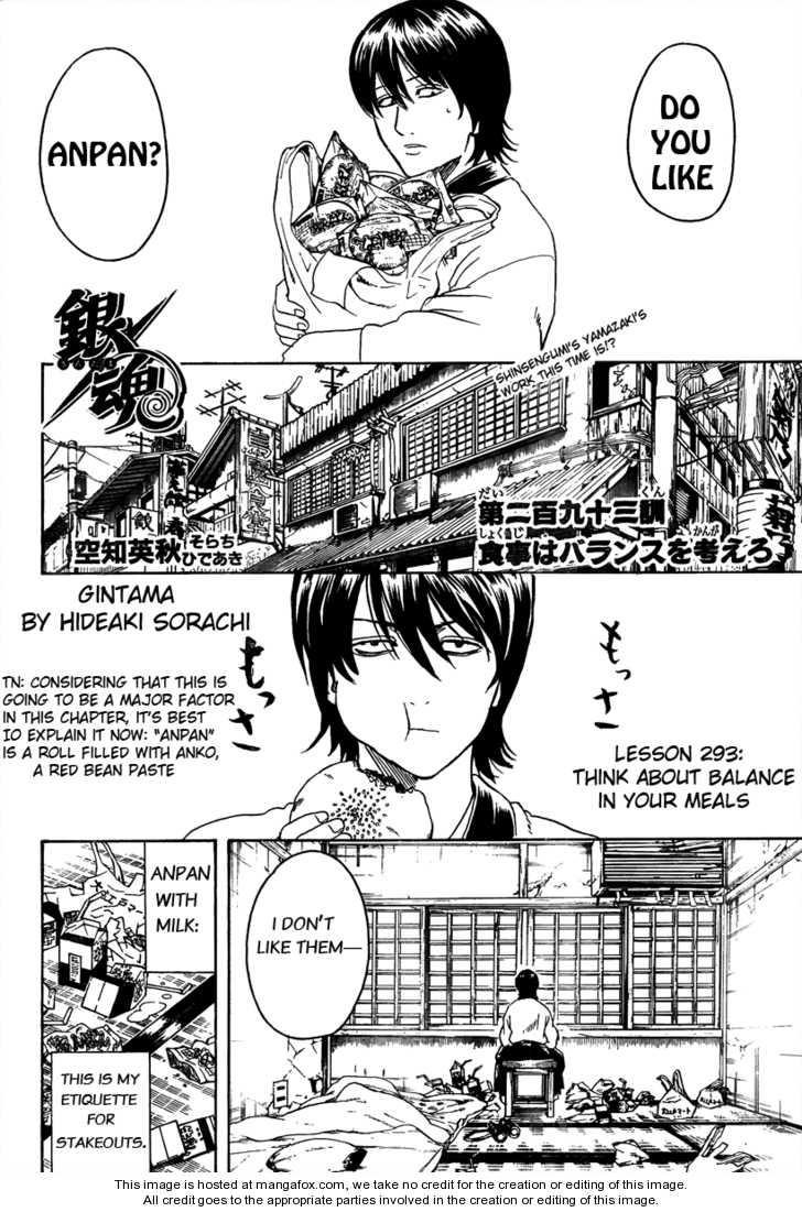 Gintama 293 Page 2