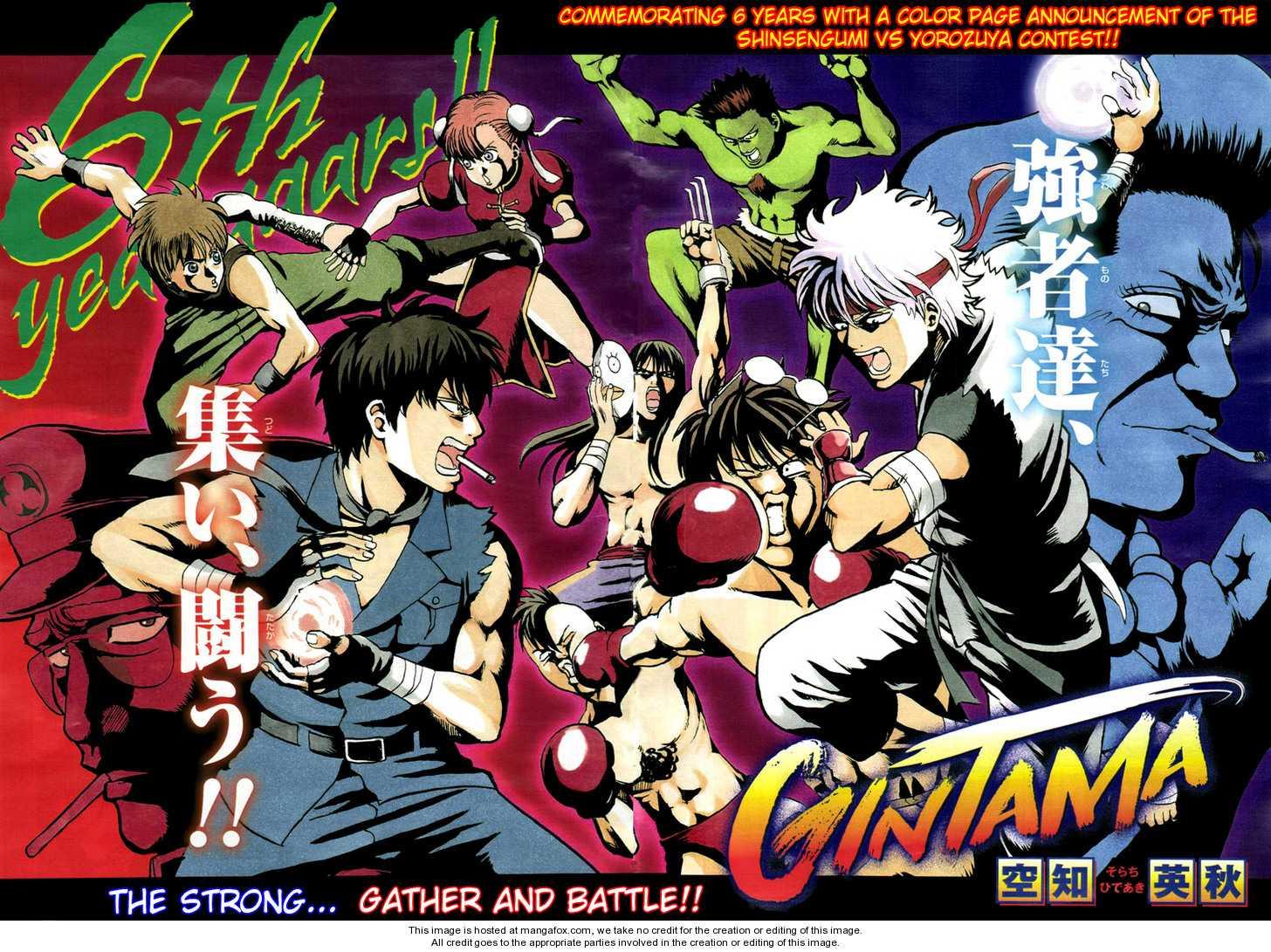 Gintama 296 Page 2