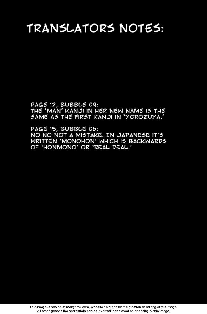 Gintama 297 Page 1