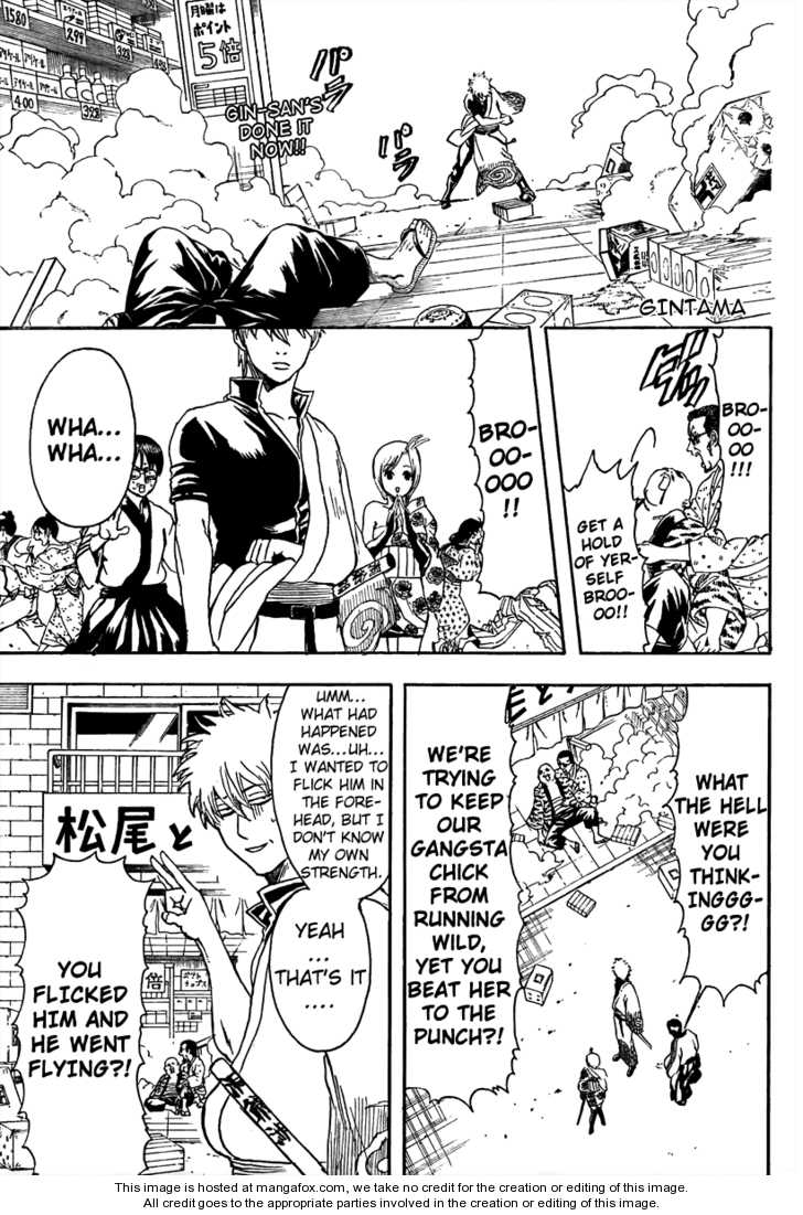 Gintama 298 Page 1