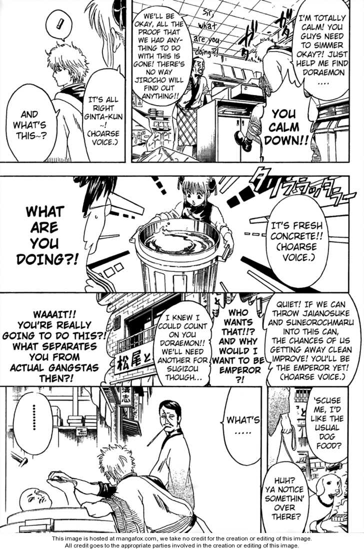 Gintama 298 Page 3