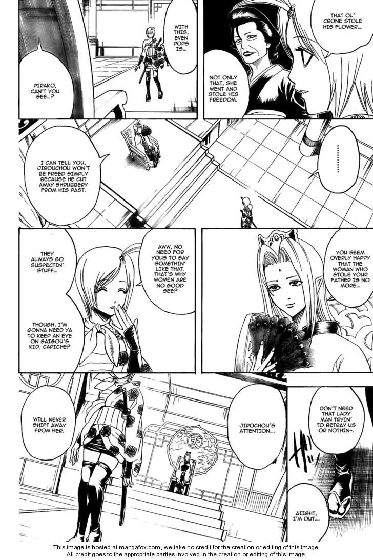 Gintama 301 Page 2