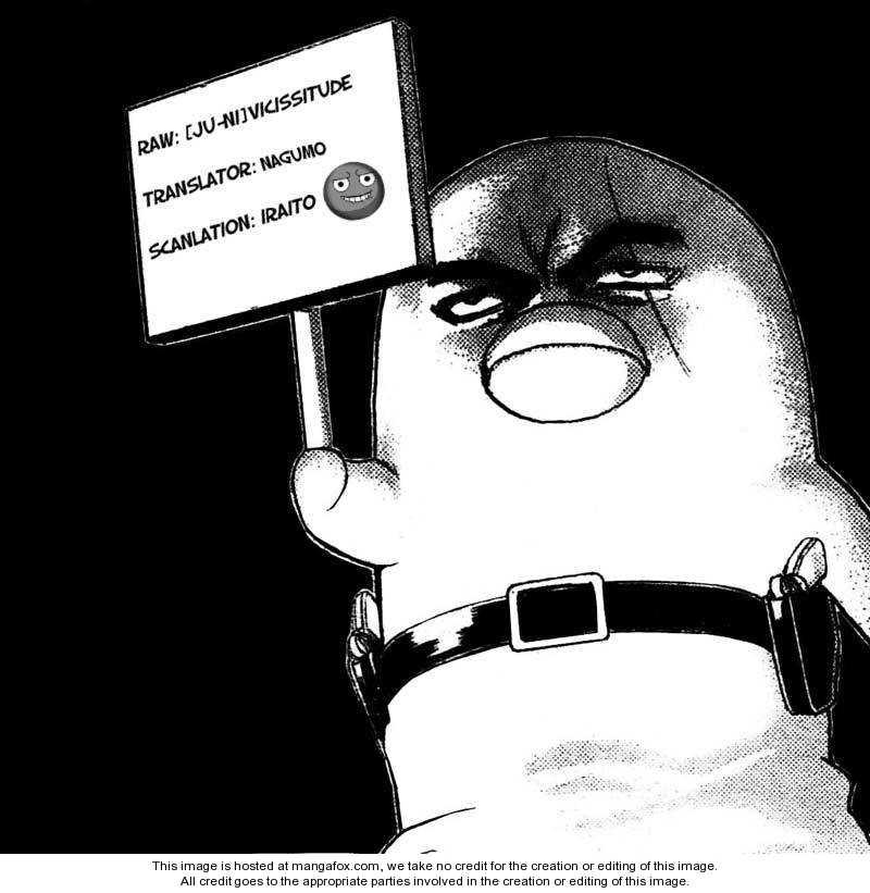 Gintama 304 Page 1