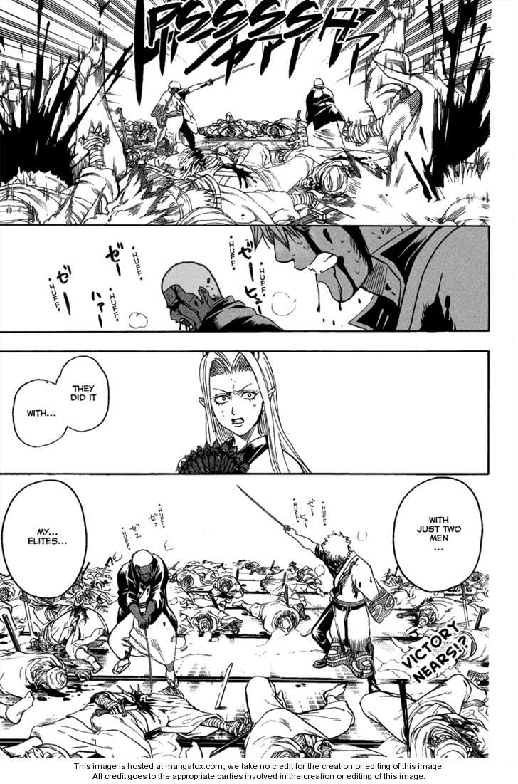 Gintama 308 Page 1