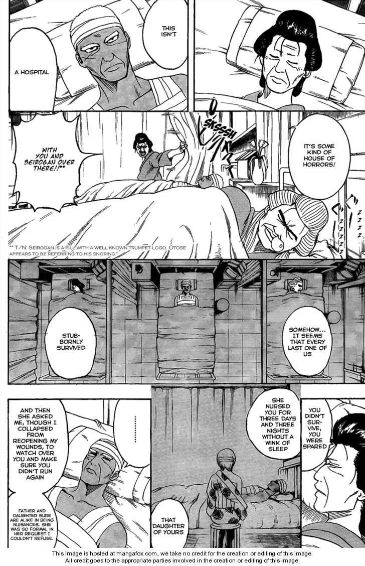 Gintama 309 Page 2