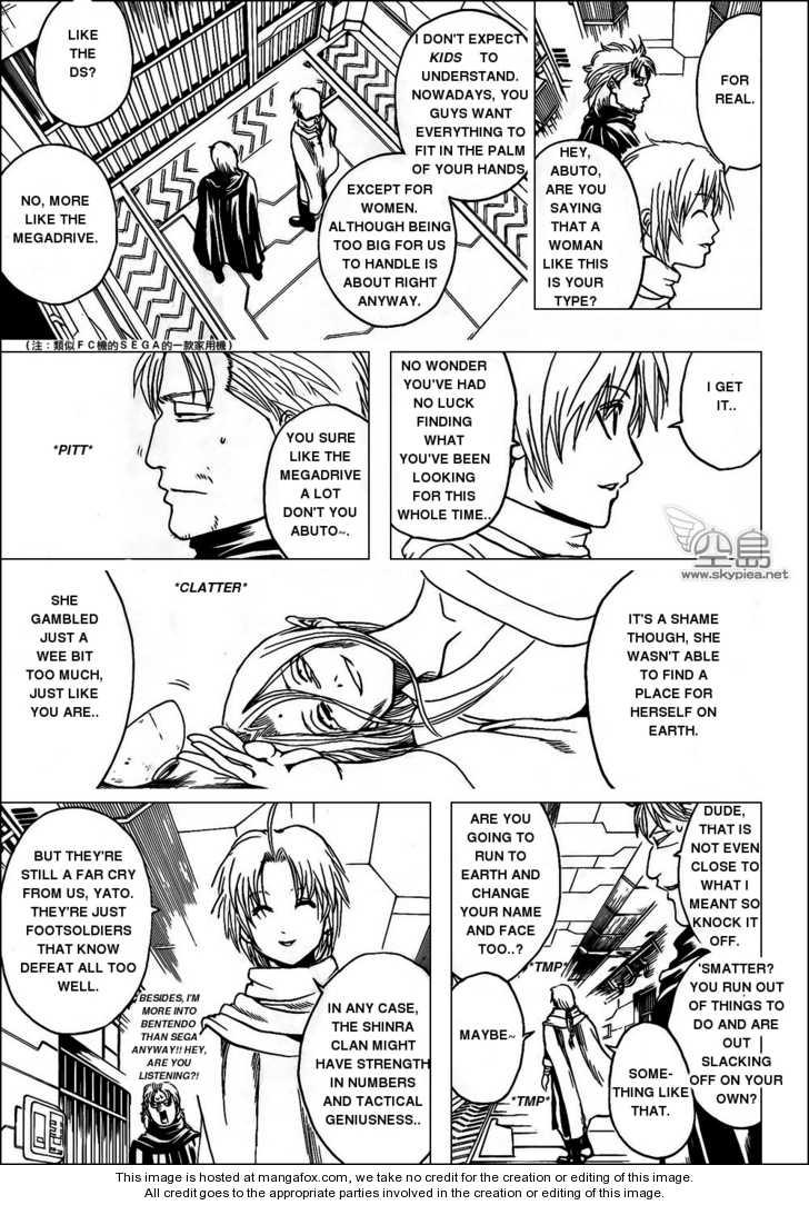 Gintama 310 Page 3