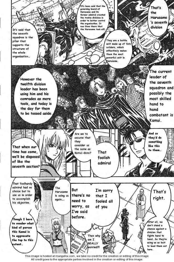 Gintama 311 Page 2