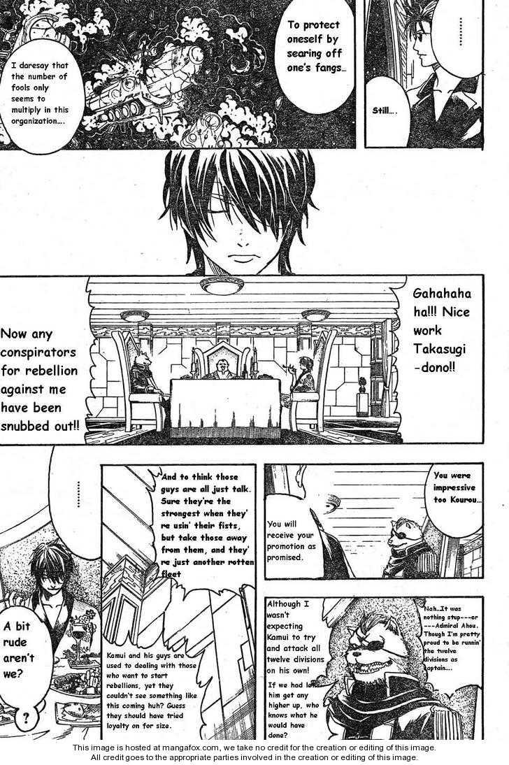 Gintama 311 Page 3