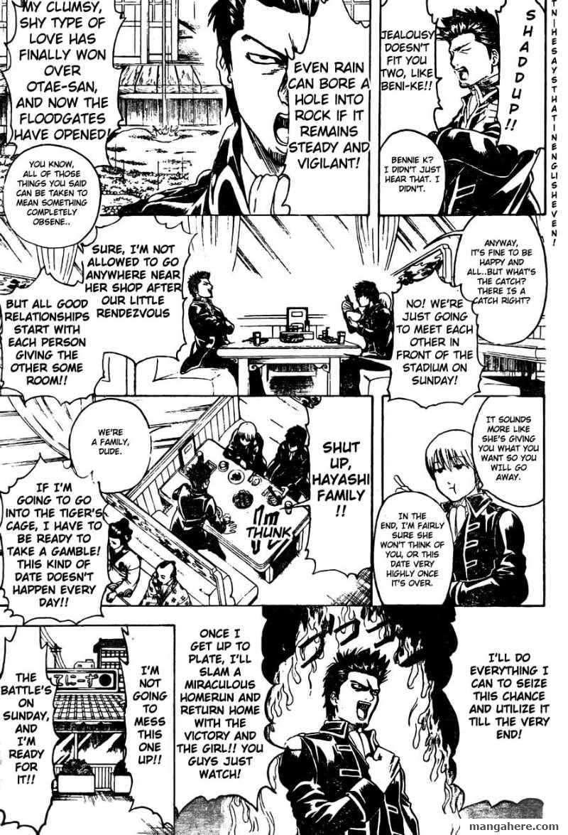 Gintama 313 Page 2