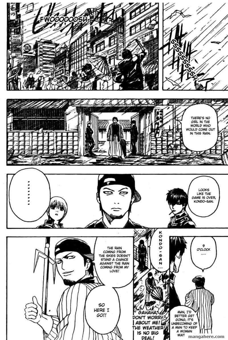 Gintama 313 Page 3