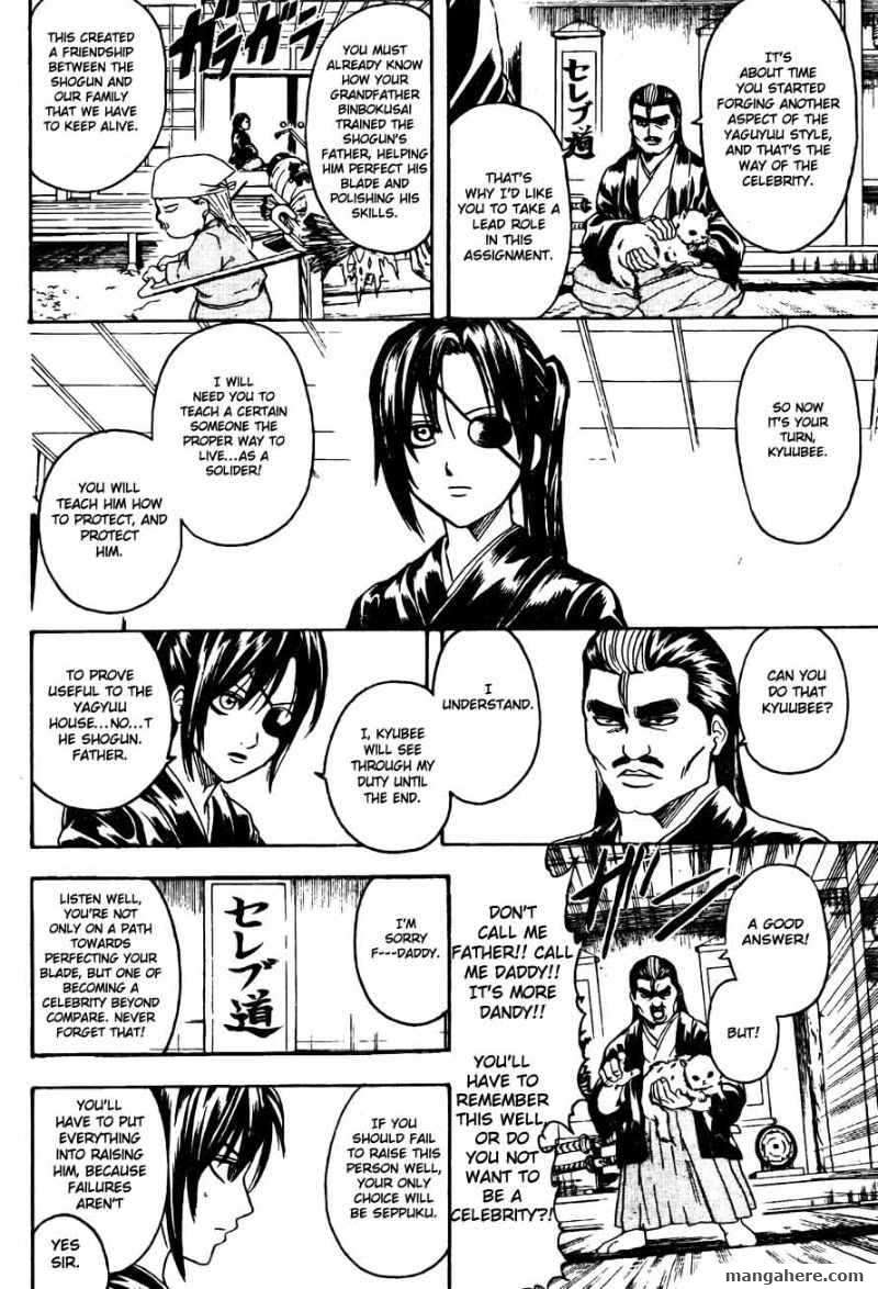 Gintama 314 Page 3