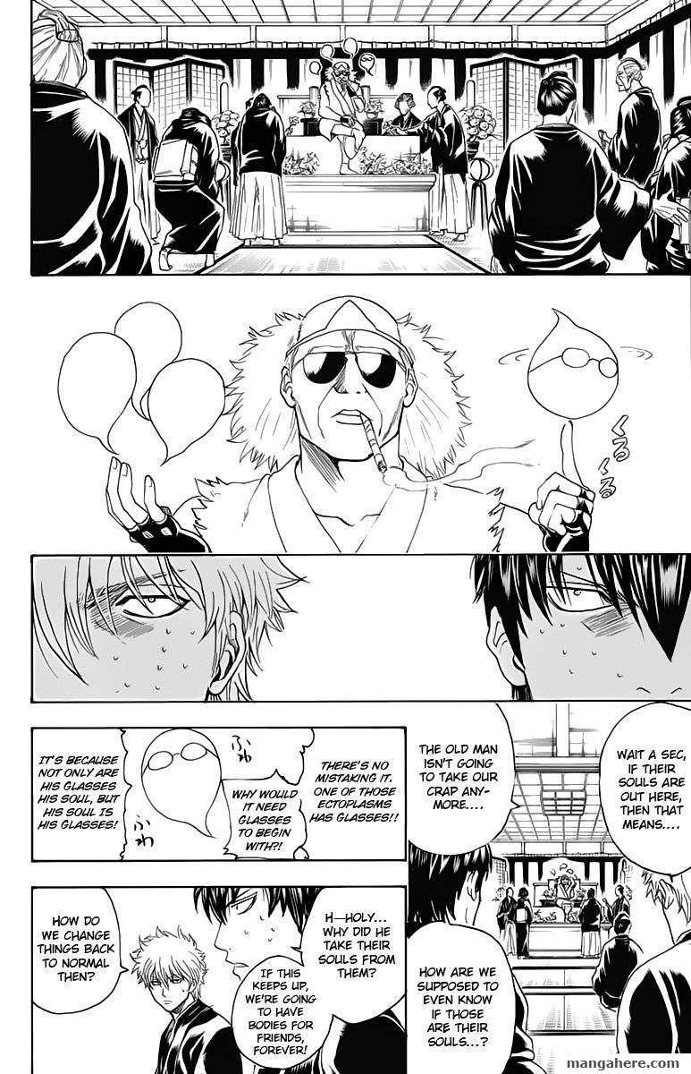 Gintama 317 Page 2