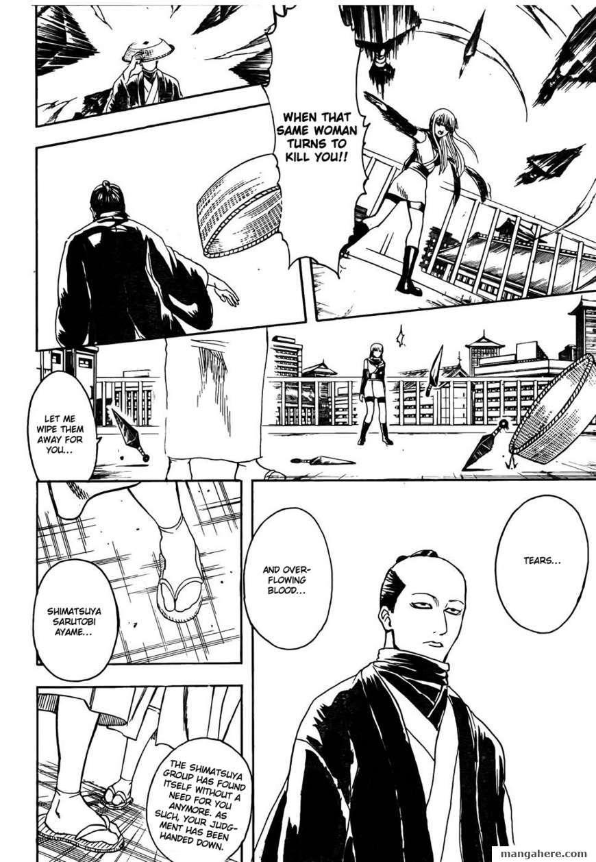 Gintama 319 Page 3