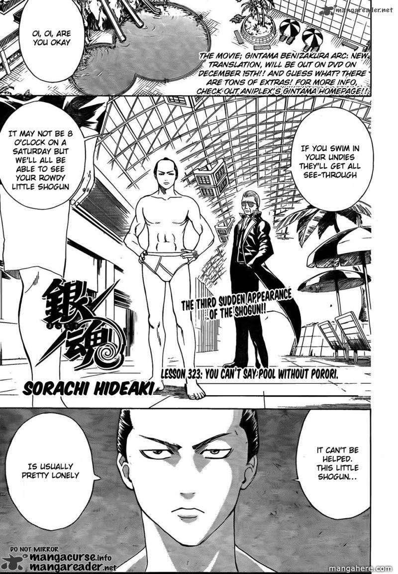 Gintama 323 Page 1