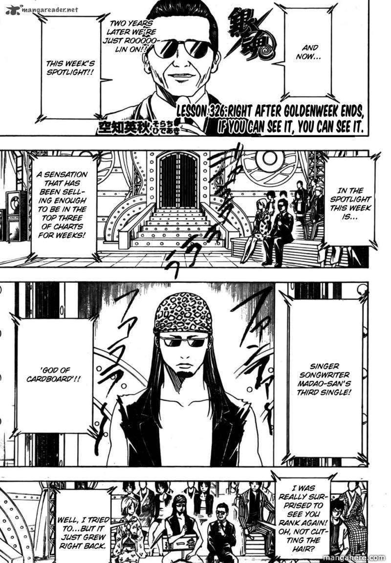 Gintama 326 Page 1